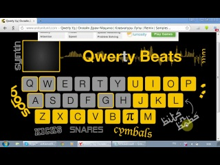 Drum Machine - Play Free Online Games - Onemotion com