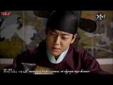 Бек А Ён - Tears Are Also Love (OST Богиня огня Чжон И)[Русс.саб]