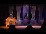 танц. кол-в